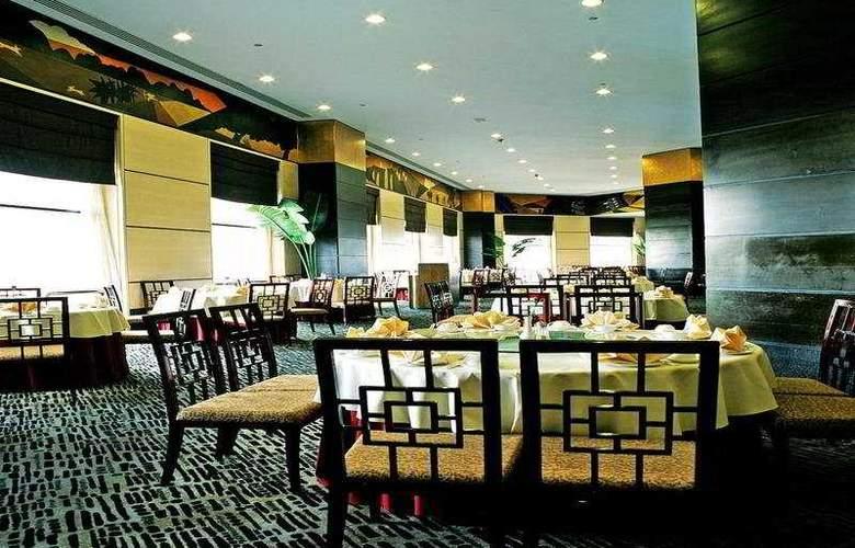 Hainan Junhua Haiyi - Restaurant - 4