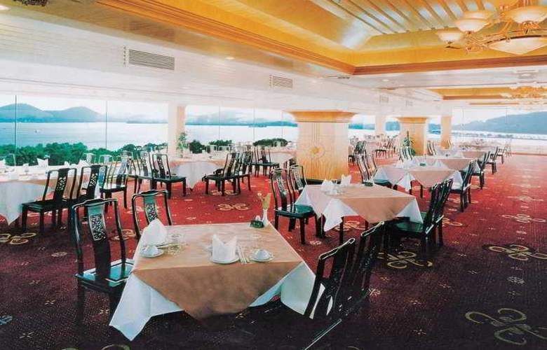 Lake View - Restaurant - 4