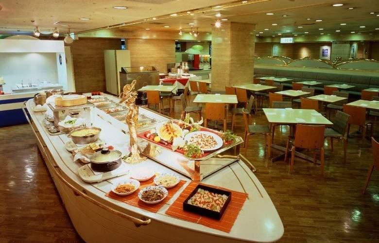 Shinjuku Prince - Restaurant - 13