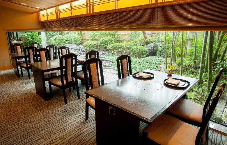Kyoto Brighton Hotel - Restaurant - 39