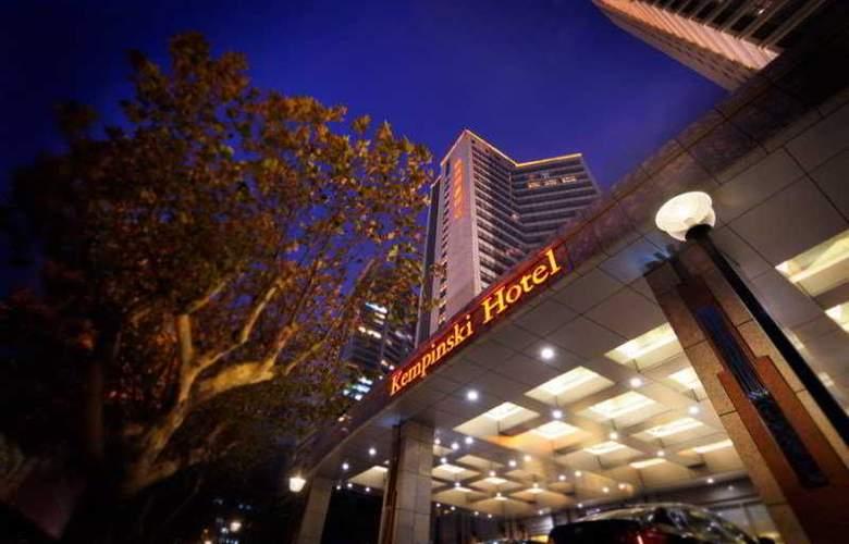 Kempinski Dalian - Hotel - 0