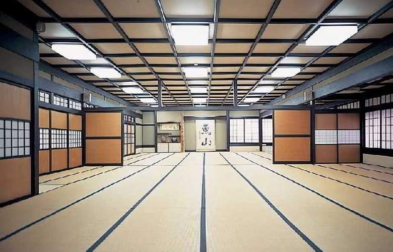 Gyozanen - Hotel - 4