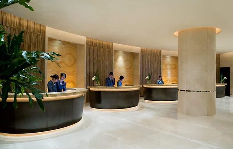 JW Marriott Hotel Beijing - Hotel - 0