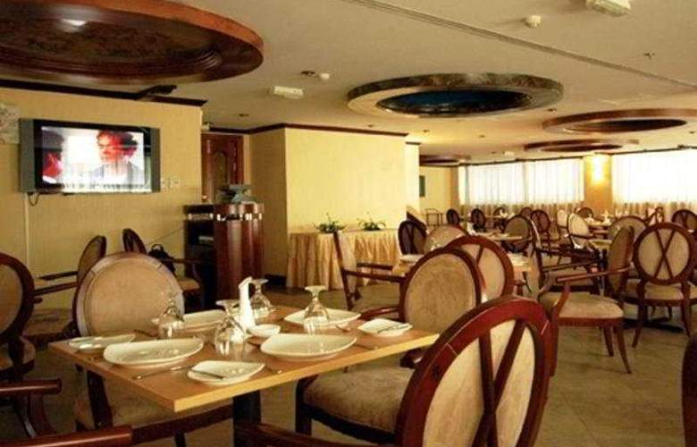 Tulip Inn Hotel Apartments Sharjah - Restaurant - 1