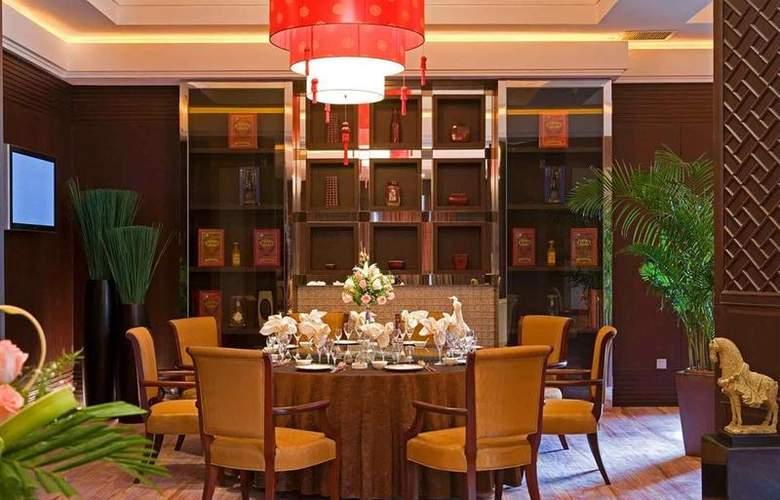 Sofitel Zhongshan Golf Resort - Restaurant - 5