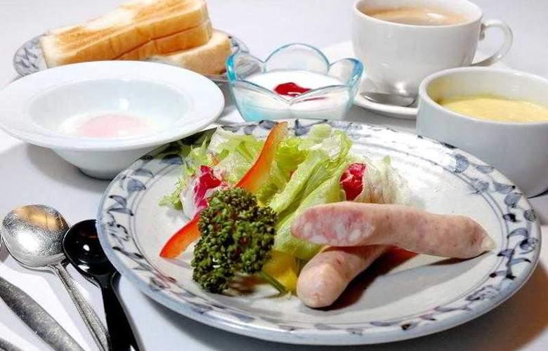 Nagoya Sakae Washington Hotel Plaza - Restaurant - 7