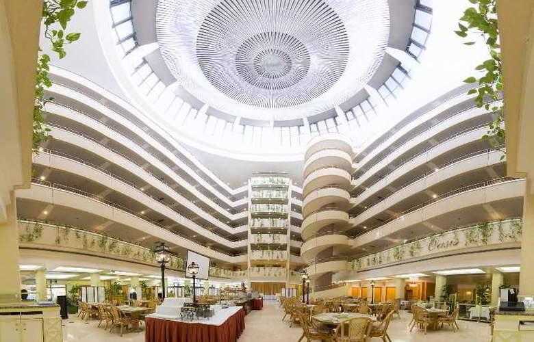 Holiday Inn Moscow - Seligerskaya - General - 2