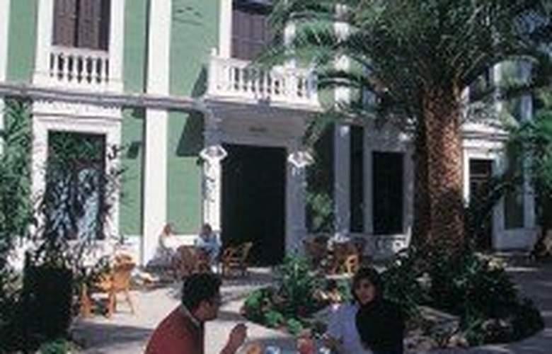 Leon - Balneario de Archena - Hotel - 0
