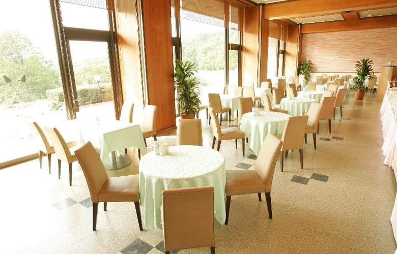 Okayama International Hotel - Hotel - 7