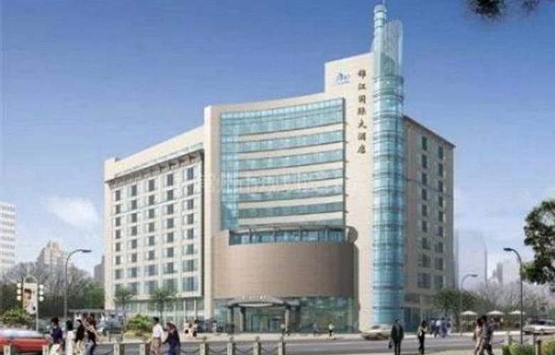Jinjiang International Hotel Changzhou - Hotel - 0