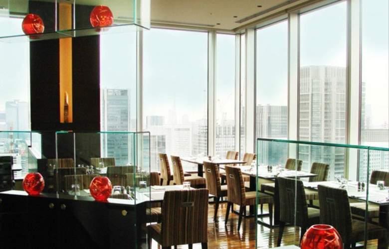 Metropolitan Marunouchi - Restaurant - 16