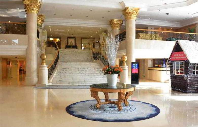 Novotel Beijing Peace - Hotel - 37