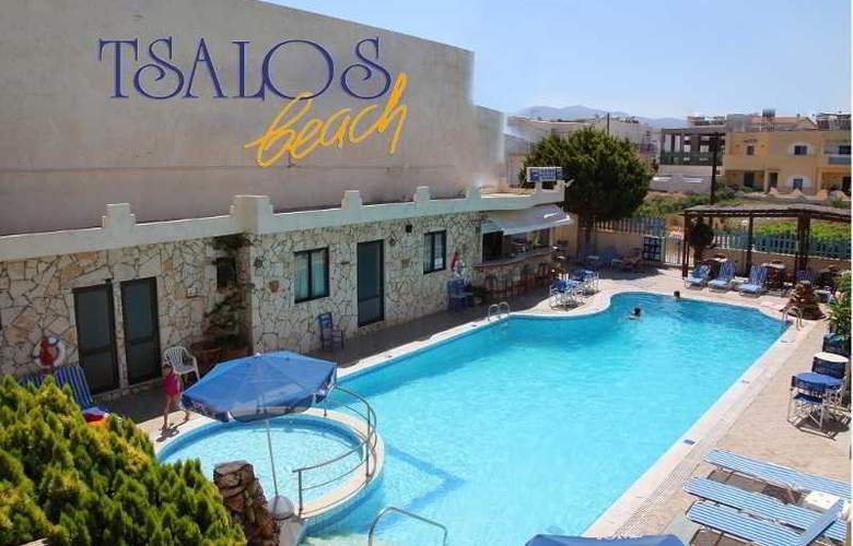 Tsalos Beach - Pool - 3