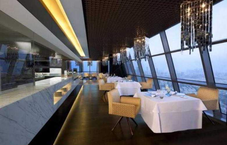 Jumeirah at Etihad Towers Residences - Restaurant - 3