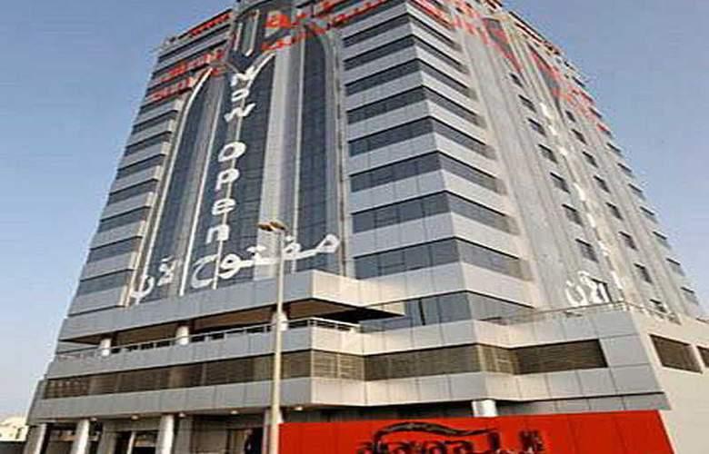 Al Raya Suites - Hotel - 0