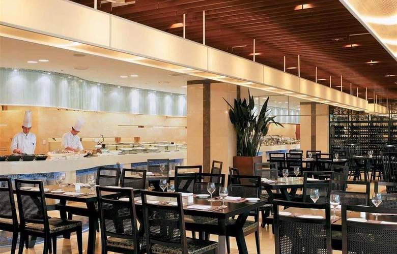 Ibis Suwon Ambassador - Restaurant - 5