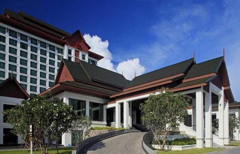Centara Hotel & Convention Centre Khon Kaen - Hotel - 12