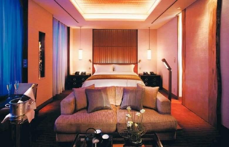 The Peninsula Tokyo - Room - 2