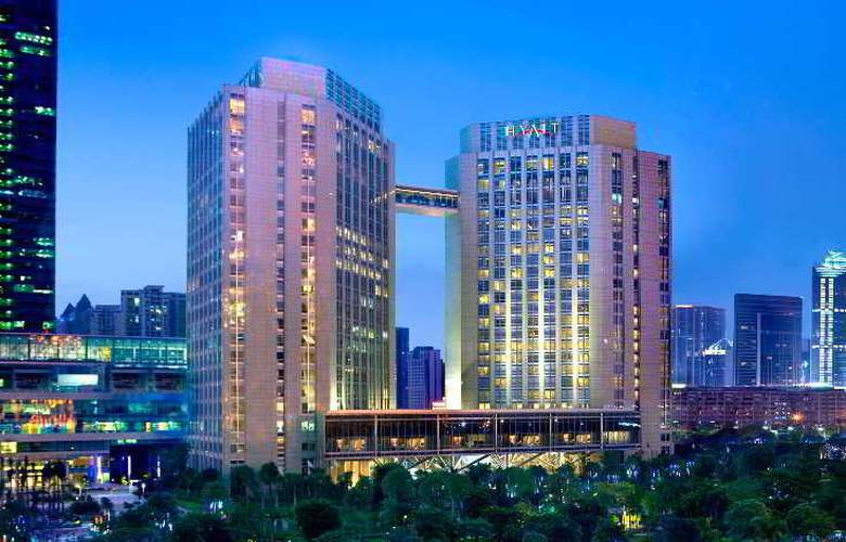 Grand Hyatt Guangzhou - General - 2