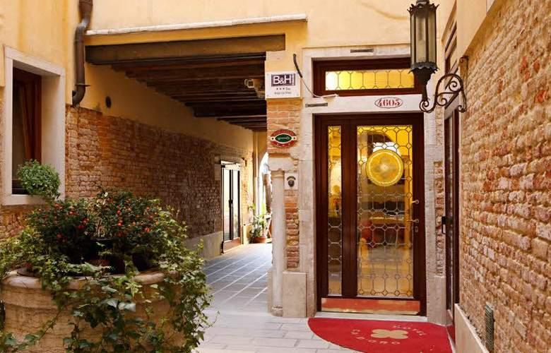 Ca' d'Oro - Hotel - 5