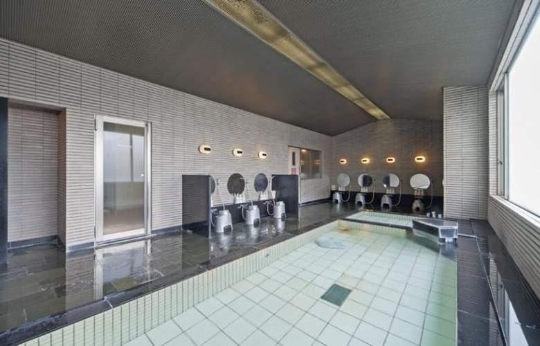 Narita Excel Hotel Tokyu - Sport - 11