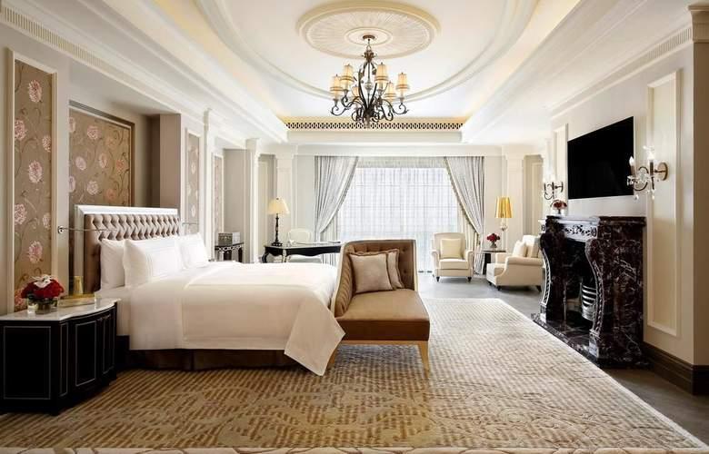 St. Regis Dubai - Room - 1