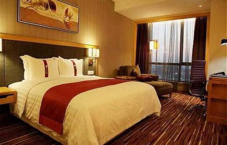 Holiday Inn Shanghai Jinxiu - Room - 0