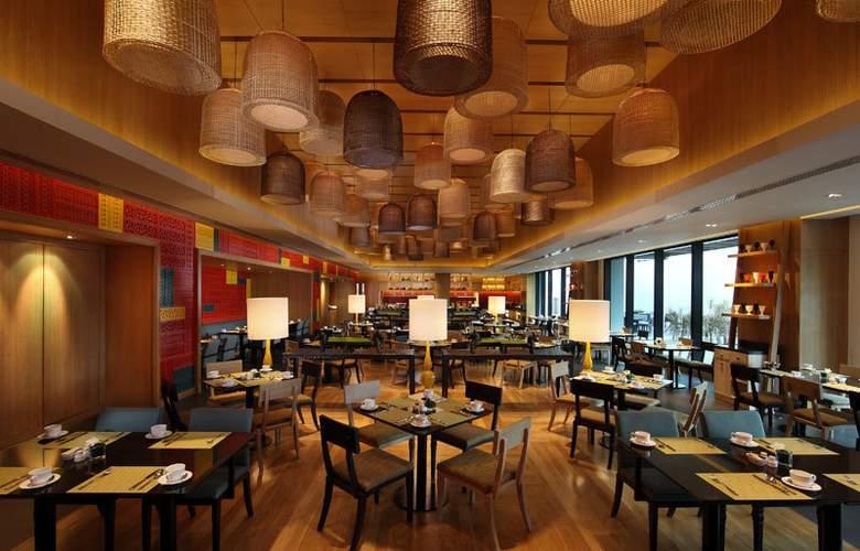 Amari Hua Hin - Restaurant - 17
