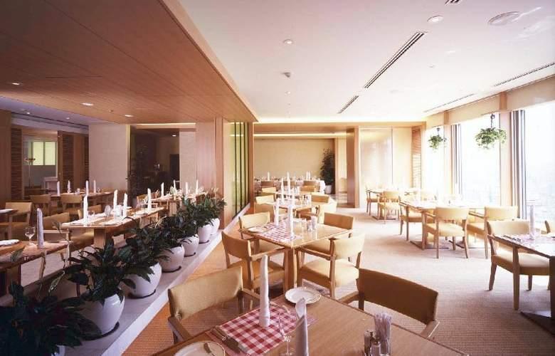 Granvia Osaka - Restaurant - 3
