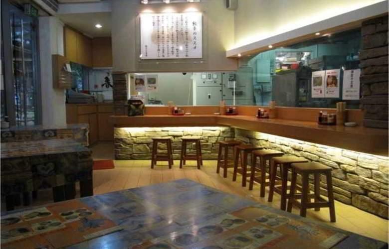 Gallery Hotel - Restaurant - 6