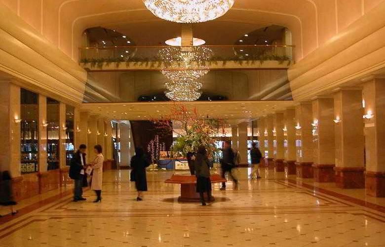 Keio Plaza Hotel Sapporo - General - 1