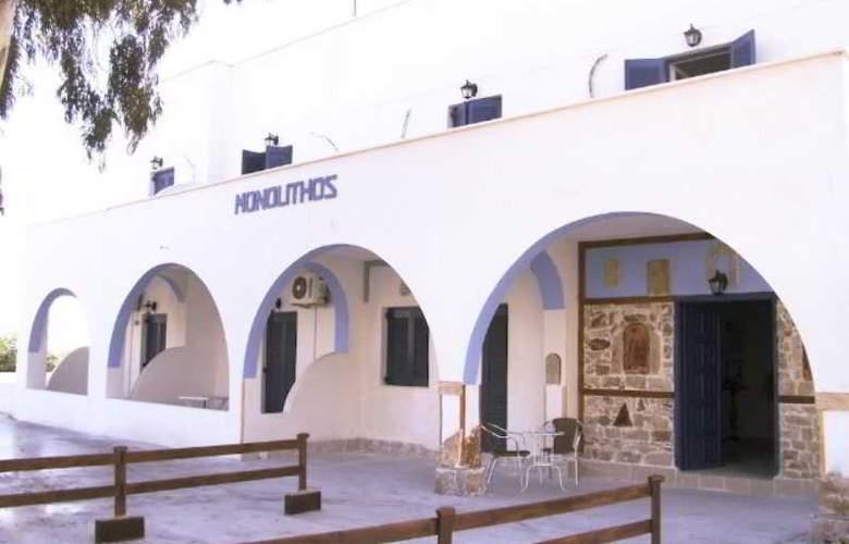 Monolithos - Hotel - 0