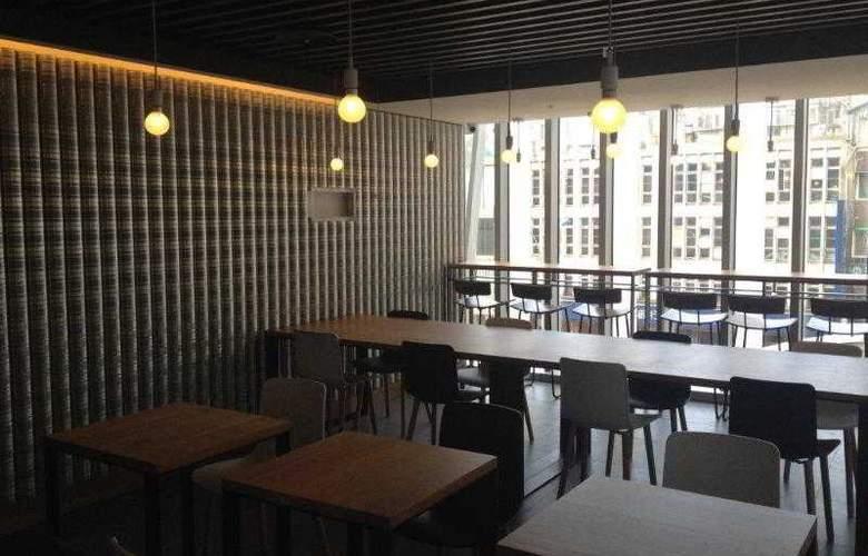 Chaiin Hotel - Dongmen - Restaurant - 33