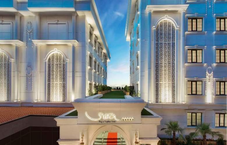Sura Hagia Sophia Hotel - Hotel - 9