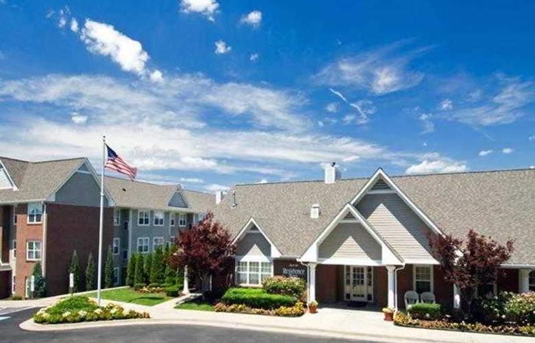 Residence Inn Pittsburgh Airport Coraopolis - Hotel - 2