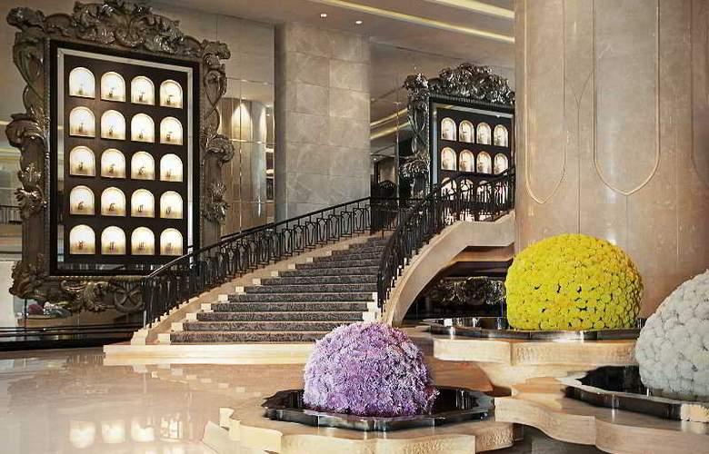 Palladium Hotel Mumbai - General - 0