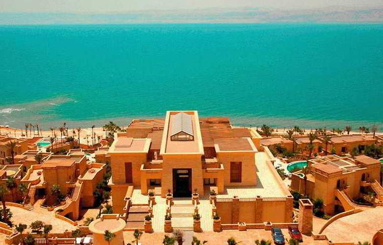 Kempinski Ishtar Dead Sea - Beach - 8