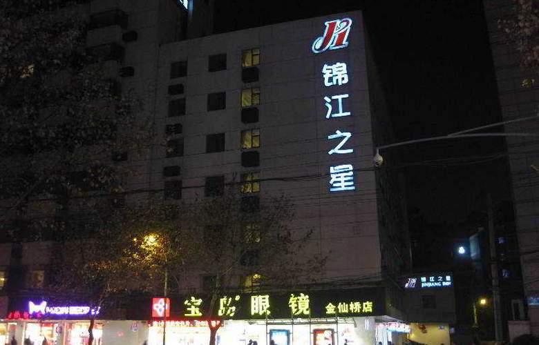 Jinjiang Inn (Jinxianqiao Road,Chengdu) - Hotel - 5