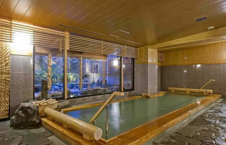 Kyoto Arashiyama Onsen Kadensho - Hotel - 20