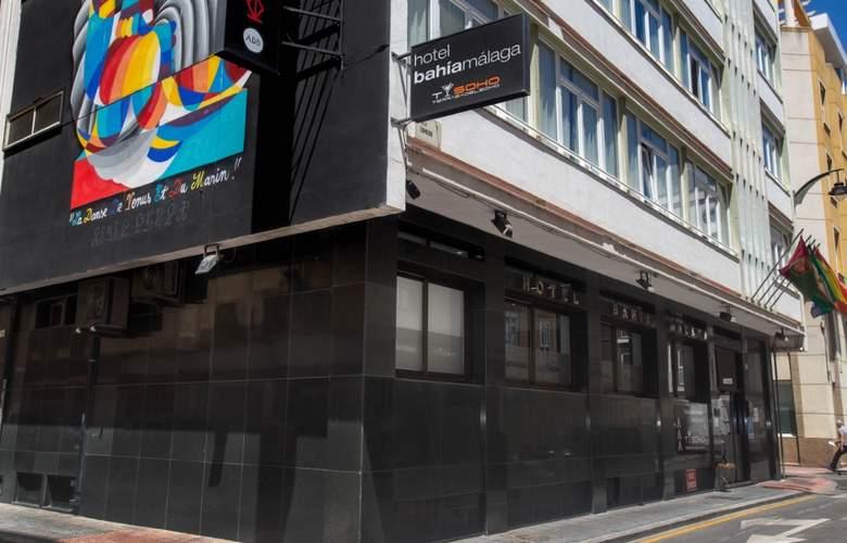 Soho Boutique Bahia Malaga - Hotel - 6