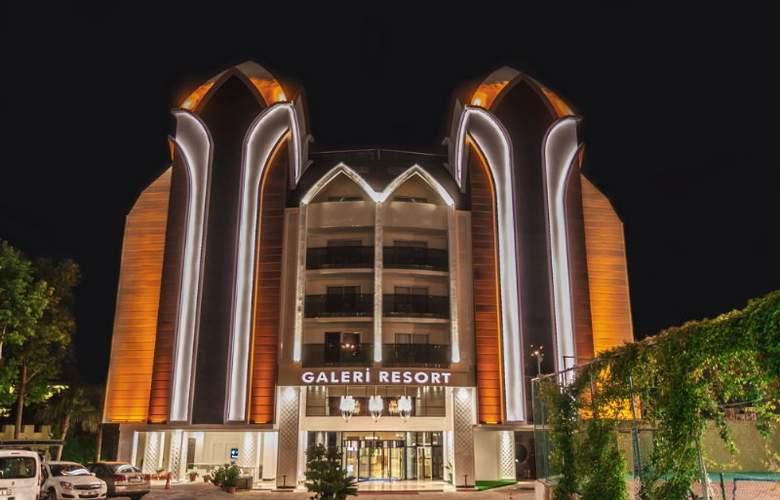 Galeri Hotel - General - 1