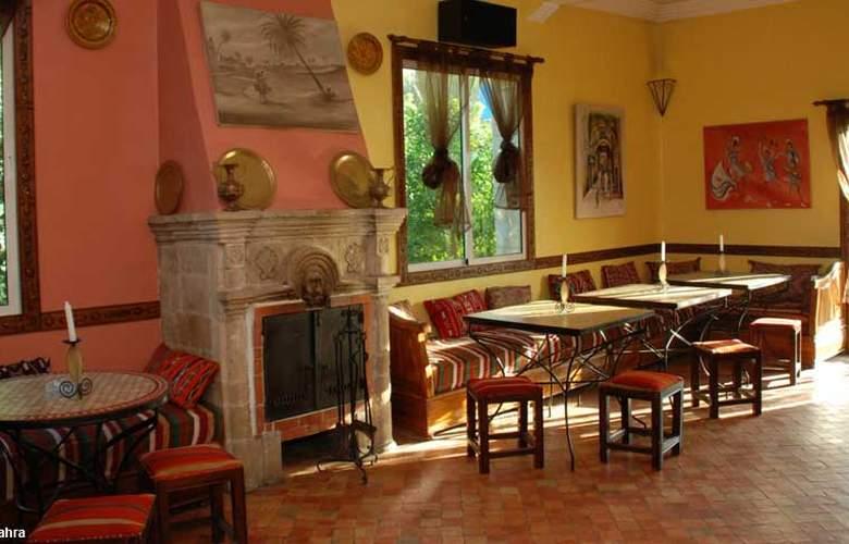 Riad Zahra - Restaurant - 51