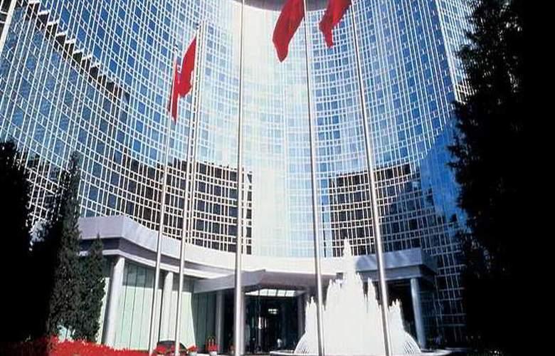 Grand Hyatt Beijing - Hotel - 0