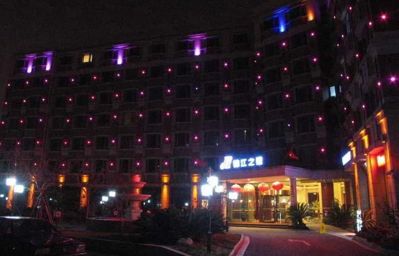 Jinjiang Inn (Hami Road,Hongqiao,Shanghai) - Hotel - 5