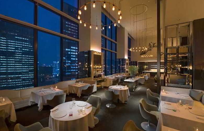 Conrad Tokyo - Restaurant - 21