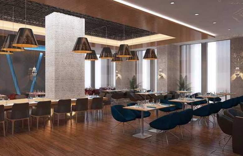 Doubletree by Hilton Malatya Turkey - Hotel - 5
