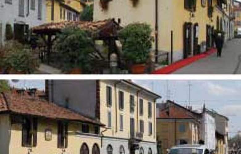 APARTHOTEL ARAMIS MILAN DOWN-TOWN - Hotel - 0
