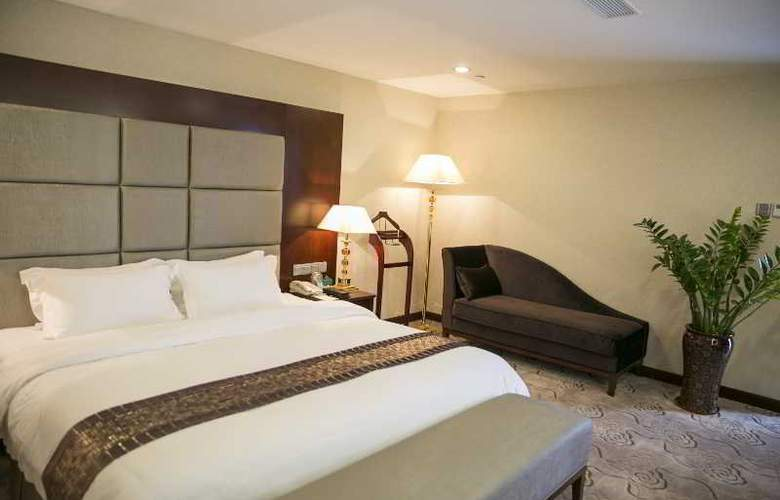 Kecheng Holiday Hotel - Room - 2