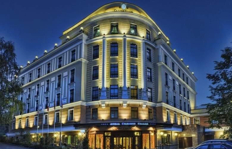 Garden Ring - Hotel - 0