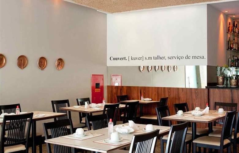 Othon Suítes Recife Metrópolis - Restaurant - 7
